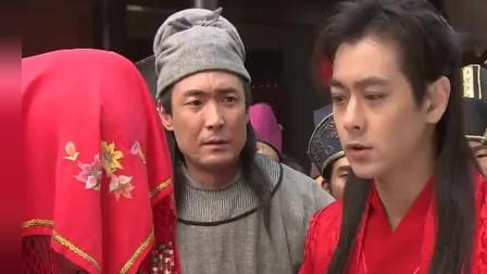 书剑情侠柳三变:三变大婚当日,婚礼不断发生意外