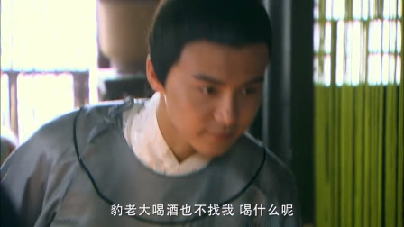怪侠一枝梅:燕三娘扮演歌姬,假借给张豹敬酒,直接将他擒拿