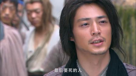 怪侠一枝梅:张豹虽然死了,但他儿子却继承了,事情变得更麻烦