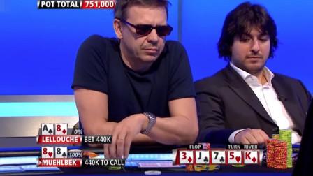 德州扑克:神级抓诈!这个牌面这种过程能抓下来确实厉害