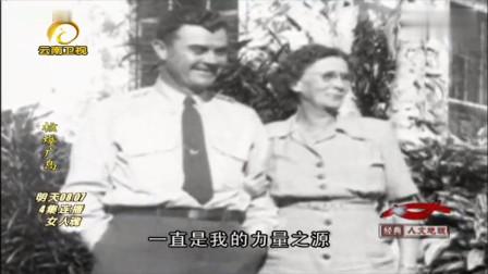 核爆广岛:执行任务的美国机组成员,一人一枚致命自杀毒药!