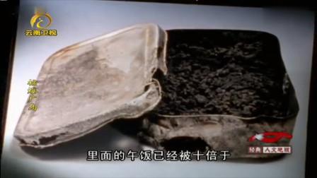 核爆广岛:两颗原子弹投下日本投降,摄影师记录下这一场面