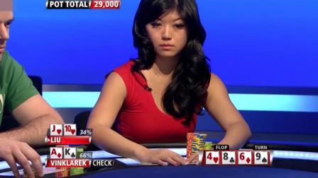 德州扑克:美女完全被勾引了!就过牌让你来偷鸡