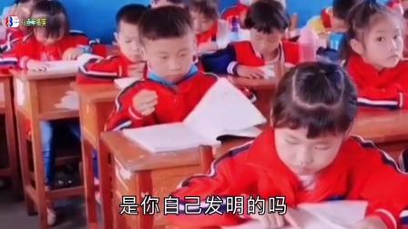 搞笑配音:书还能这么读?这孩子不简单啊!