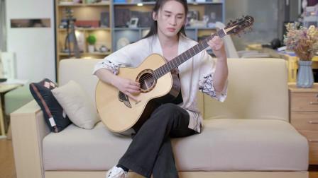 叶锐文吉他演奏《旅行的意义》,陈绮贞