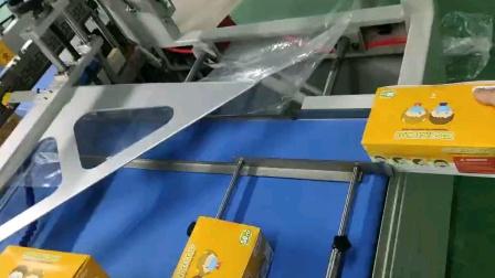 【国诺】食品盒热塑封膜包装机案例分享12