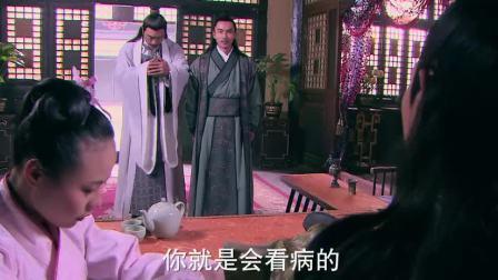 隋唐英雄:齐王请道长看病,道长直接跪喊万岁,把齐王吓到了