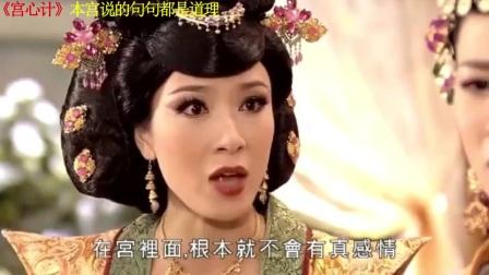 气质女神的黑化瞬间,赵丽颖:别装着一副可怜样,这都是你逼我的