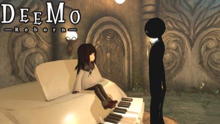在VR里砸钢琴【雪激凌试玩】DEEMO -Reborn-