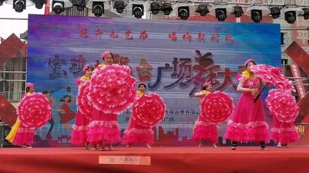 宝鸡广场舞大赛 4(20201025)