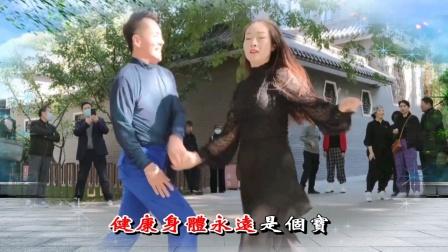 王莎莎—《健康是个宝》舞曲版