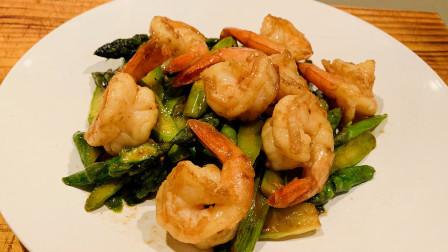 清淡健康,营养丰富的家常芦笋炒虾仁