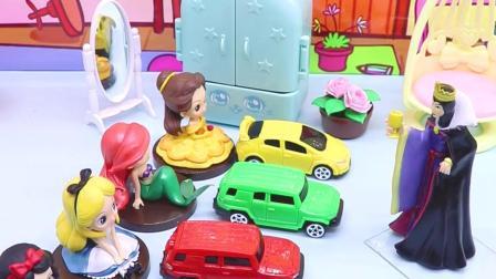 宝宝早教玩具:皇后奖励公主们小车玩,可大家都不喜欢