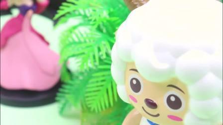 宝宝早教玩具:罗丽辛辛苦苦种树,懒羊羊却把树弄倒了