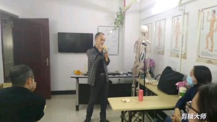 保顺堂第三期中医适宜技术公益学习学员分享会