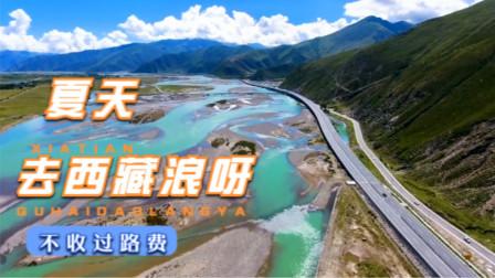 我国最良心高速公路:409千米耗资380亿所建,至今不收过路费