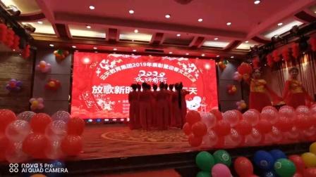 玉林市玉州区环城幼儿园年会舞蹈(吉祥中国年)