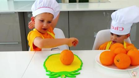 美国时尚儿童,萌宝兄弟一起榨橙汁,开心极了