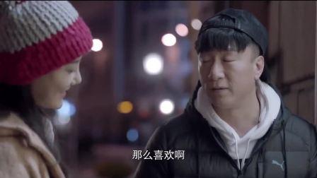 好先生:陆远为了甘敬偷衣服,笑坏了甘敬,没想到甘敬看上的是鞋