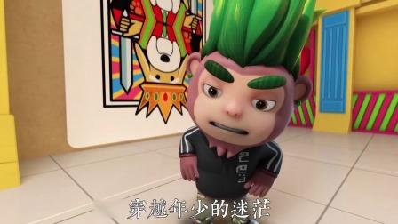 这个绿头发的怪叔叔拿的是什么武器呀?看起来好厉害!