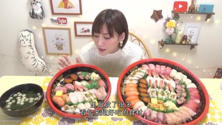 [木下佑香]品尝期间限定七人份外卖寿司拼盘
