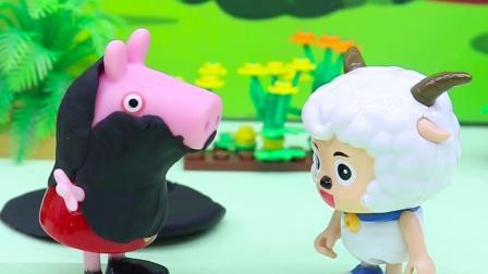 亲子有趣幼教动画:这个浑身是泥的人真的是佩奇吗?