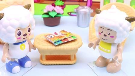 亲子有趣幼教动画,懒羊羊不写作业还想吃棒棒糖