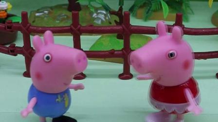亲子有趣幼教动画:佩奇和乔治迷路了,怎么办呀?
