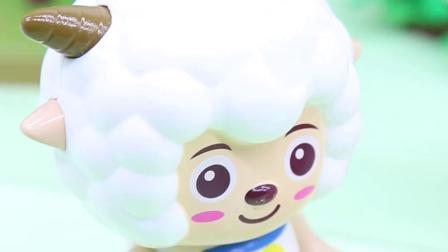 亲子有趣幼教动画:懒羊羊为什么要给喜羊羊和美羊羊买吃的呢?