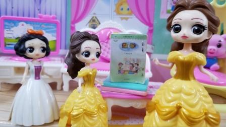 白雪公主故事 贝儿对妈妈说谎在看书其实是玩游戏了,心里很内疚