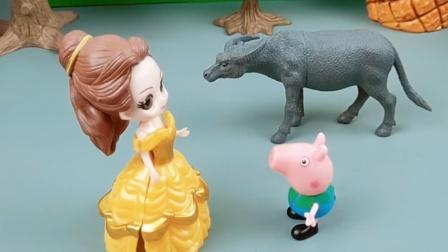 贝儿叫乔治放牛娃,这也太没礼貌了
