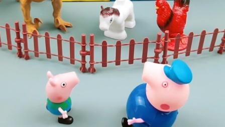 乔治这个孩子,恐龙玩具把猪爷爷给吓到了