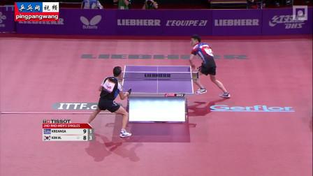 20130517巴黎世乒赛 男单第2轮 金民锡vs格林卡 乒乓球比赛视频