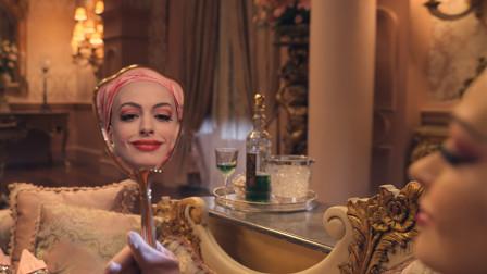 越漂亮的女人接近你,越危险,一不留神就变成老鼠!喜剧片