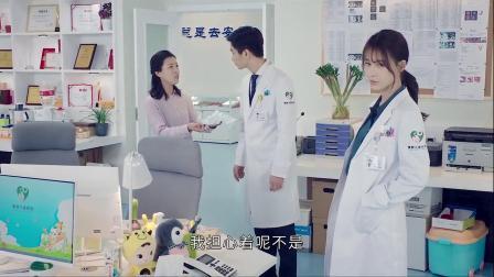 了不起的儿科医生:医生就不能好好吃个饭?