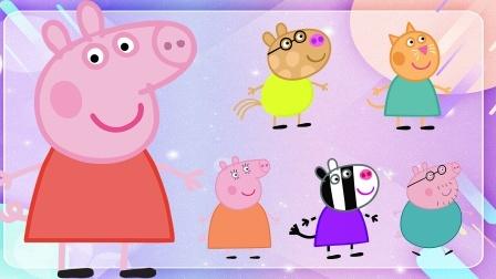 小猪佩奇和小朋友玩拼图游戏
