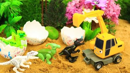 迷你挖掘机在沙子里挖到好多恐龙蛋