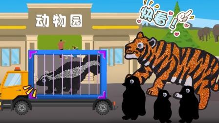 给动物园里的可爱动物们画像