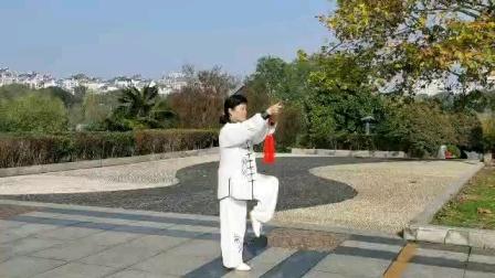 安徽省芜湖市无为市王家玉上传《三十二式太极剑》晨练王家玉