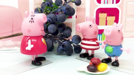 亲子早教宝宝玩具,乔治不吃水果只吃糖,大家都赶过来救它