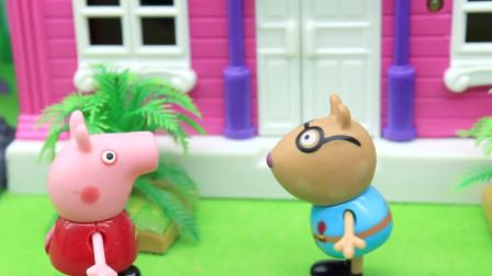 亲子早教宝宝玩具,乔治关门太用力,佩奇请佩德罗帮忙修门
