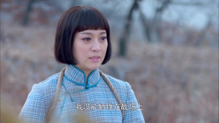 女书记被当成汉奸,首长准备亲自枪毙她,不料被队长一脚踹飞