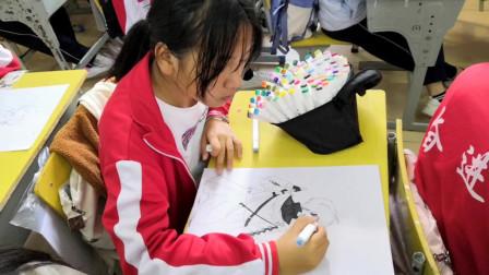 儋州市第二中学初一(6)班美术课学习剪影