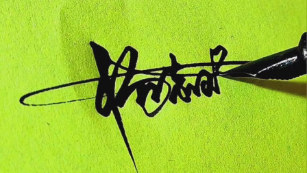 艺术签名,教你写好名字