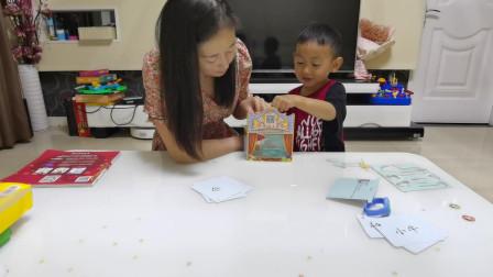 萌娃和妈妈一起做《雨中小红伞》亲子小游戏