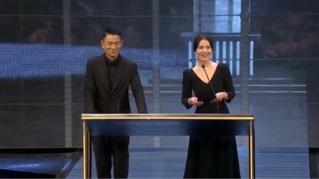 刘德华和宋慧乔牵手出场,华仔的韩语让乔妹哭笑不得,明星说韩语