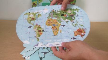 奥迪双钻纸拼图系列游遍大千世界拼图
