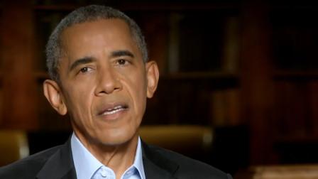 奥巴马:福奇说新冠疫苗安全那我绝对会接种 考虑上电视播出全程