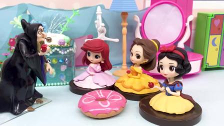 亲子早教宝宝玩具,公主们都想吃甜甜圈,于是给巫婆婆送礼物