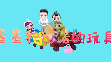 亲子早教宝宝玩具,需要到外面历练,她们会经历什么呢